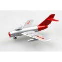 Modely / 1:72 Chinese Red Fox